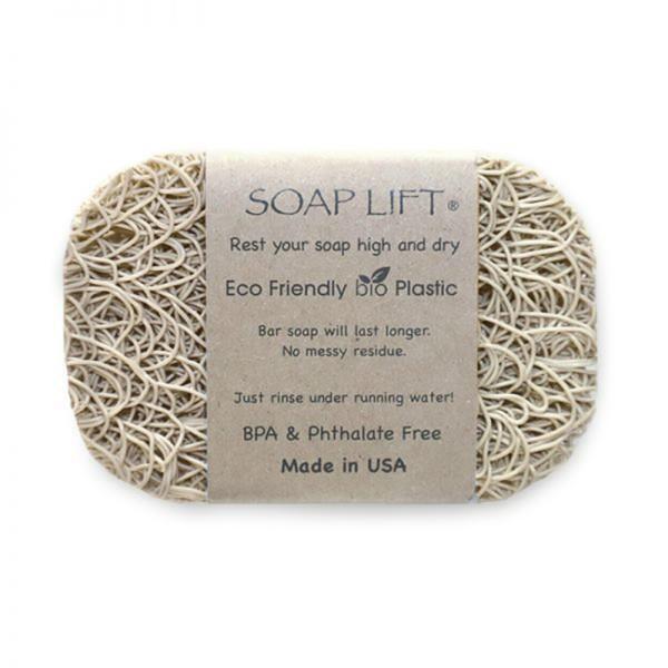 Oval Soap Lift - Beige | Siani Probiotic Body Care