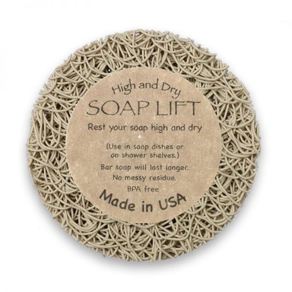 Round Soap Lift - Beige | Siani Probiotic Body Care